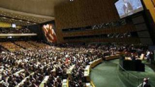 Прекратяват мисията на наблюдателите на ООН в Сирия