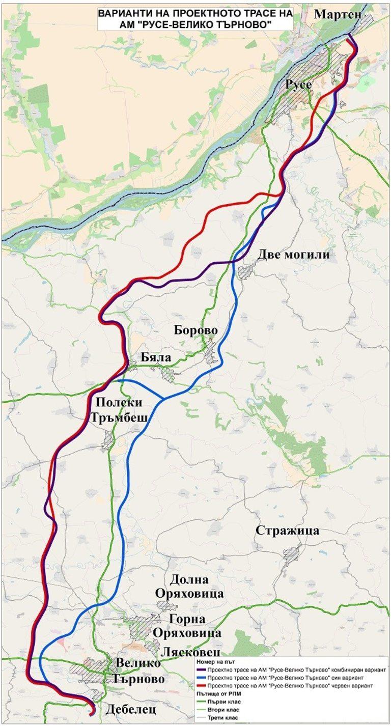 Karta Na Rusenska Oblast Journey Bg Blgariya Turizm I