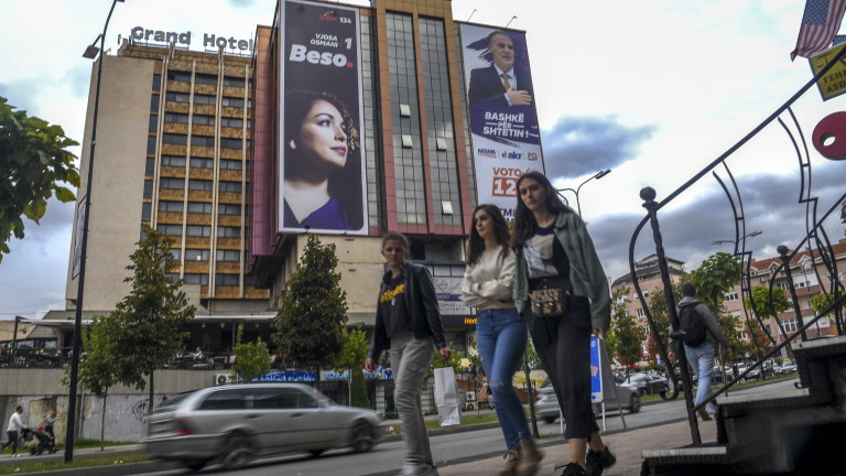 Косово провежда предсрочни парламентарни избори