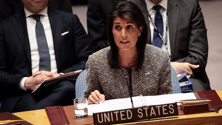 САЩ остават ангажирани с близкоизточния мирен процес