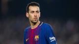 Ас на Барселона скочи на президента на клуба заради изказване за Мондиал 2018