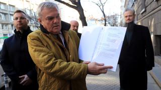 АБВ иска комисия да се заеме със снимките от спалнята на Борисов