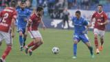 Новият сезон в Първа лига започва на 20 юли