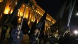 Майките: Продължаваме протестите, докато не гласуват оставката