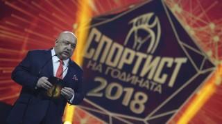Министър Кралев: 2018 беше много успешна година за българския спорт