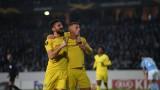 Челси обжалва трансферното си ембарго