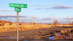 Тръмп иска $1,5 млрд. за 10 години за съживяване на добива на уран в САЩ