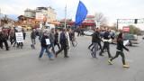 Протести в защита на частната собственост блокират столичното Цариградско шосе