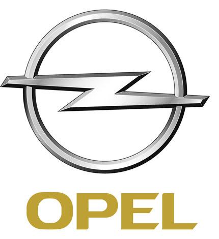 Опел не се продава, въпреки загубите