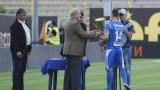 Наградиха Левски с бронзовите им медали за третото място в Първа лига