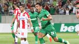 Играч на Лудогорец може да заиграе в Серия А след януари