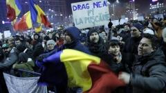 Масов протест в Букурещ