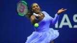 Серина Уилямс разгроми Анастасия Севастова и е на финал на US Open 2018