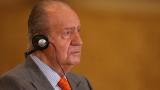 За 2,2 млн. евро продават яхтата на Хуан Карлос