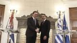 Сърбия и Гърция подписаха декларация за стратегическо партньорство