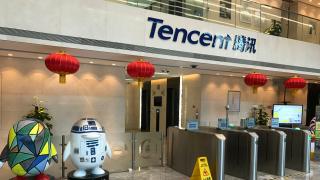 Защо китайският гигант Tencent поевтиня с $52 милиарда за два дни