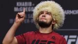 Хабиб Нурмагомедов се завръща в UFC през септември