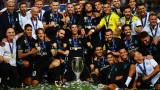 Реал (Мадрид) победи Манчестър Юнайтед
