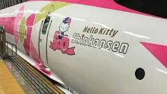 """Влак """"Хелоу Кити"""" потегли в Япония"""