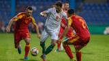 Галин Иванов: Играхме по-добре от Черна гора