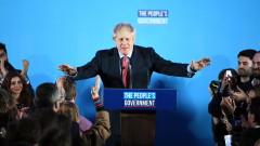 """Какво ще постигнат """"стимулите"""" на Великобритания срещу коронавируса"""