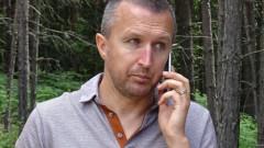 Кметът на Белица предупреди бракониерите да не търсят мечката