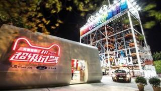Alibaba и Ford пуснаха първия в Китай автомат за продажба на коли