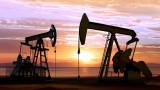 Петролът поевтинява. Новите санкции срещу Иран имат слабо въздействие върху пазара