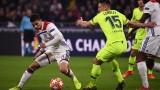 Лион - Барселона 0:0