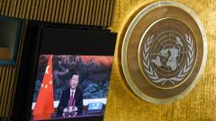 Европейските фирми притеснени от курса на Китай към икономическа самодостатъчност