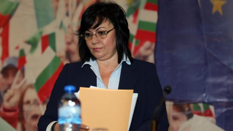 Нинова призна, че загубата на евровота й тежи