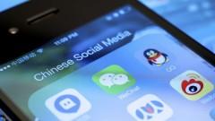 Китай разследва социалните мрежи заради опасно съдържание
