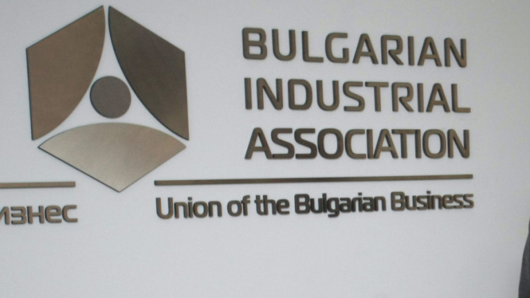 От БСК критикуват липсата на реформи в проектобюджета за 2020 г.