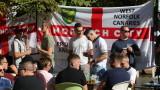 Пострадал при бой между фенове часове преди мача България - Англия