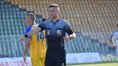 Ивелин Занев ще ръководи битката между Етър и Хебър