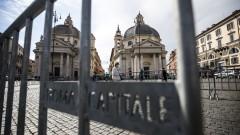 Италия отменя карантината за пристигащи от България