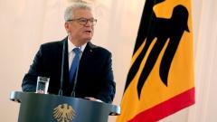 Германският президент иска пауза в евроинтеграцията