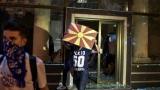 Нови сблъсъци в Скопие