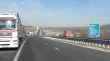 """Спират временно бързите тестове за водачи на камиони на ГКПП """"Промахон"""""""