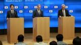 ЕС и Япония финализираха споразумение за свободна търговия