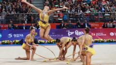 Злато за ансамбъла на световната купа в София