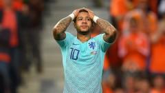 Милан възобнови интереса си към Мемфис Депай