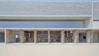 Библиотеката, в която времето е спряло