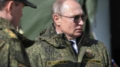 Путин ръководи учения с крилати и балистични ракети
