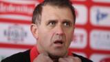Непоносимост на футболистите с Акрапович довела до смяната на треньора в ЦСКА