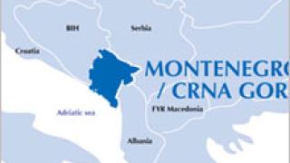 ФИФА подаде ръка на Черна гора