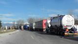 До 15 часа ГКПП Илинден-Ексохи е затворен за автомобили