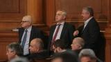 След бурни скандали депутатите се отказаха от предизборната си ваканция