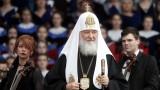 Православната църква на Русия се озъби на Вселенския патриарх