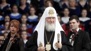Русия поиска патриарх Вартоломей да се извини